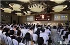 2017年5月19日,2017第一财经技术与创新大会在上海中心举行了多场主题演讲和圆桌论坛。图为大会现场。