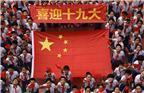 """2017年9月27日,河北省邯郸市学步桥小学的学生挥舞国旗参加""""庆国庆 喜迎十九大""""主题教育活动。"""