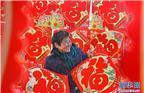 2018年2月13日,市民在山东省沂源县历山街道年货大集上选购福字。 新华社发(赵东山 摄)