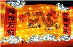 3月1日,安徽亳州,市民正在观看神农谷灯展庙会。
