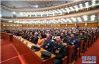 3月19日,十三届全国人大一次会议在北京人民大会堂举行第七次全体会议。新华社记者 姚大伟 摄