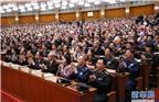 3月20日,第十三届全国人民代表大会第一次会议在北京人民大会堂举行闭幕会。新华社记者 刘卫兵 摄
