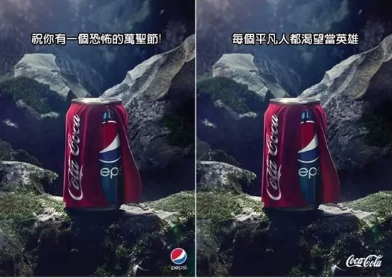 可口可乐百事可乐撕逼图片