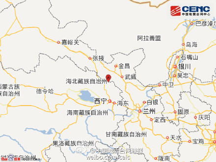 青海海北州门源县发生6.4级地震 暂无人员伤亡