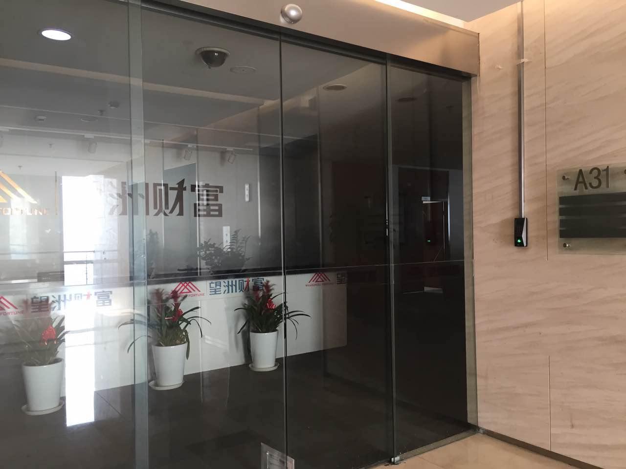 【现场直击!】望洲财富上海办公地人去楼空_第一财经