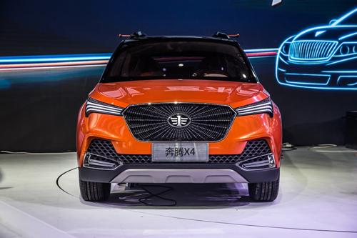 红旗两款概念车领衔 一起多款新车亮相北京车展高清图片