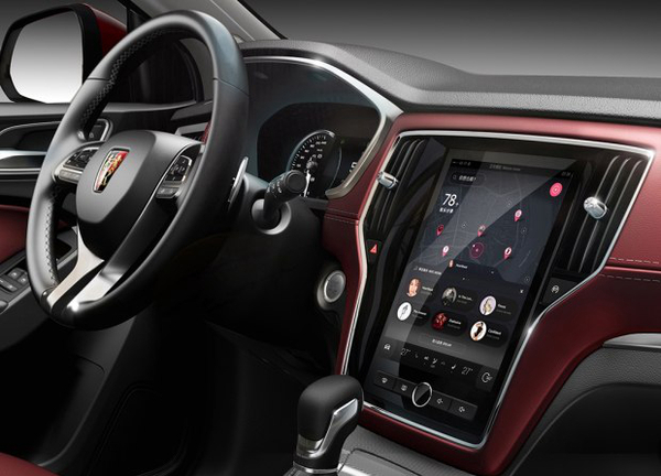 荣威RX5车内大屏幕-抢占 第四块屏 智能驾驶会颠覆汽车造型设计吗高清图片