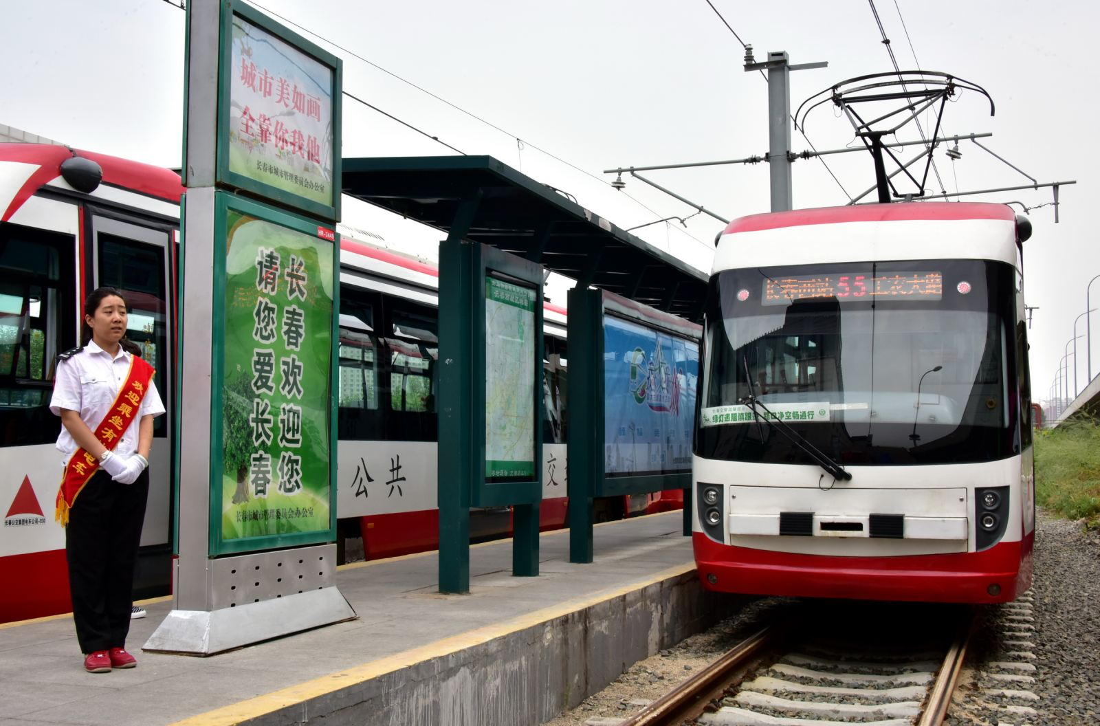 北京站站台票在哪买_12点坐客车到长春还能买到今天到北京的火车票吗 现在长春到 ...