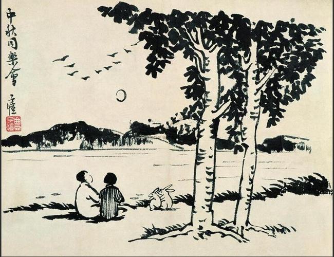 中秋节的诗和画-周的画,文徵明的诗,与丰子恺的 与前大异;一切墙壁,地板,都没