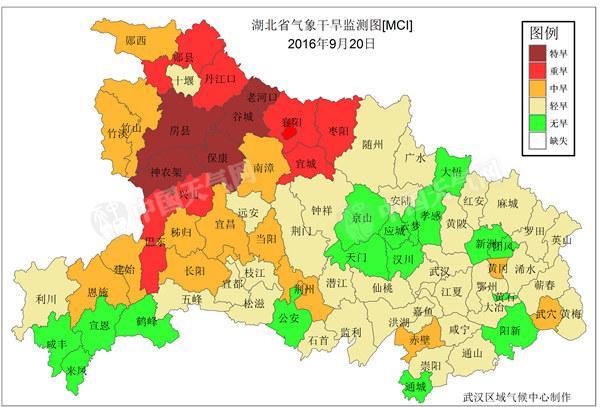 9月20日,湖北省气象干旱监测图。(图:中国天气网) 据湖北省防办介绍,进入9月,全省旱情有所发展,日趋严重。9月1日至22日,全省面平均累计降雨量10.5毫米,较多年同期偏少9成,比较罕见。截至目前,十堰、宜昌、襄阳3市的郧西、竹山、房县、兴山、秭归、枝江、南漳、保康8县市区和神农架林区有185万亩作物受旱,其中重旱43.