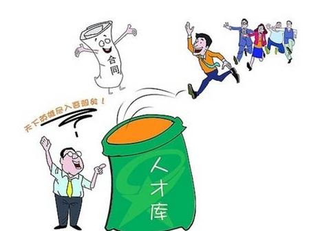 上海受高等教育劳动人口占比未来要上40