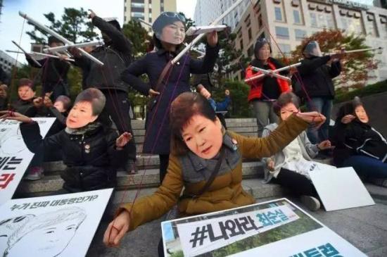 指朴槿惠是被操控的木偶
