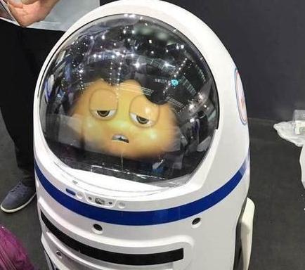 智能服务机器人在提供服务的同时,有危险并存吗