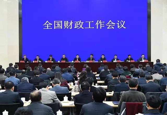 财政部部长肖捷:2017年继续实施积极财政政策