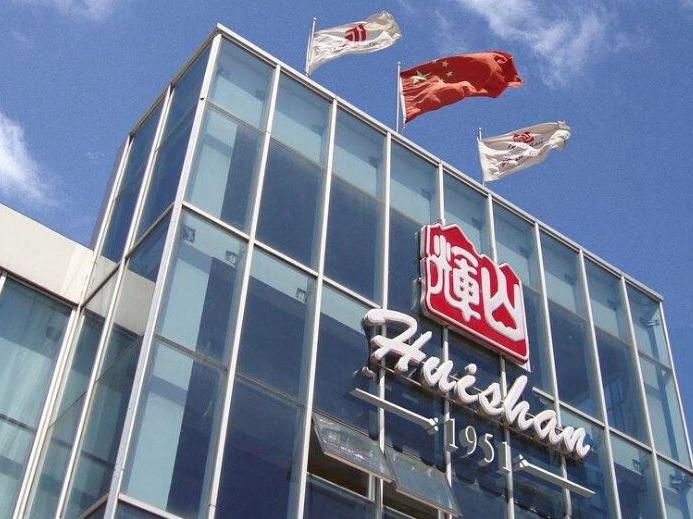 齐星集团百亿债务问题发酵   曾经作为山东省滨州市邹平县支柱企业之