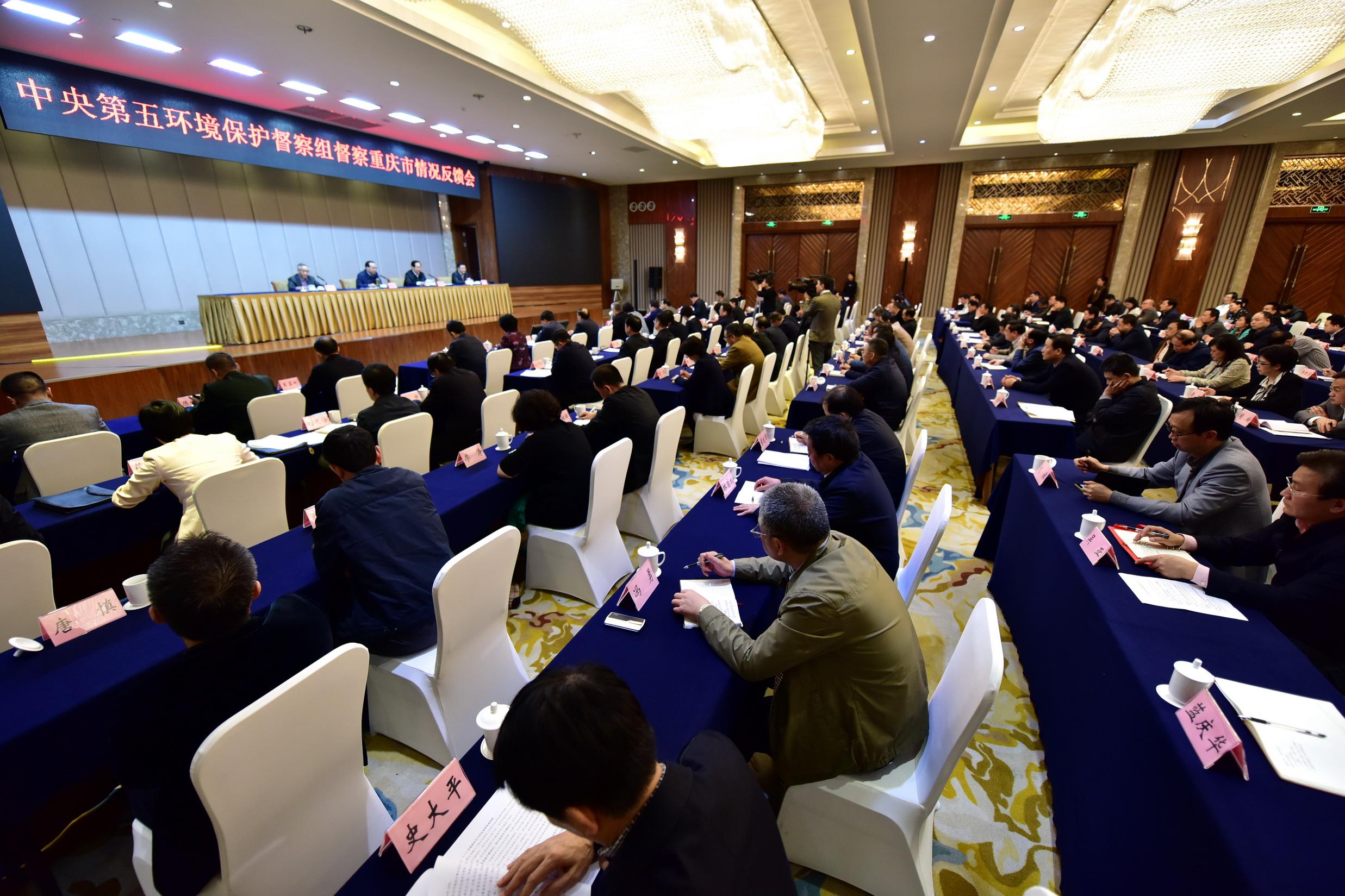 2013年1月重庆gdp_透视重庆:GDP增速连续11个季度领跑全国环保是否跟上