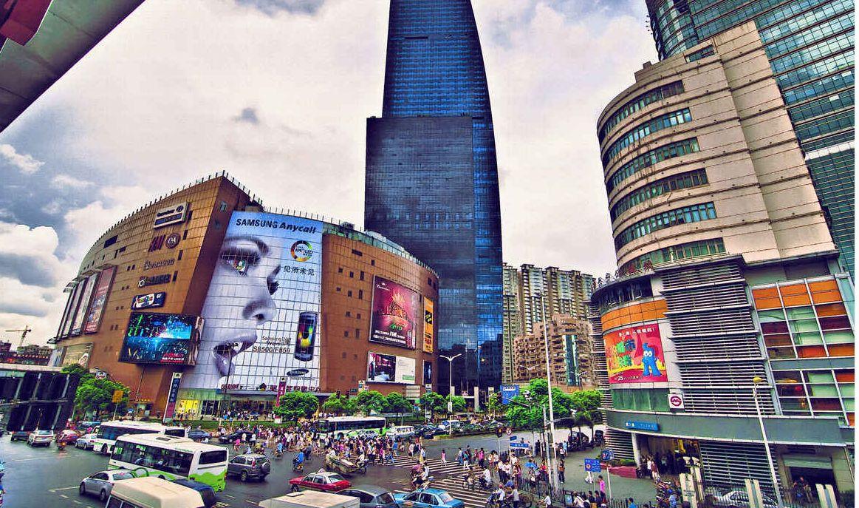 長寧區中山公園商圈