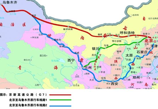 京新高速线路比较图 资料来源:京新高速公路临白段阿拉善盟建管办 17