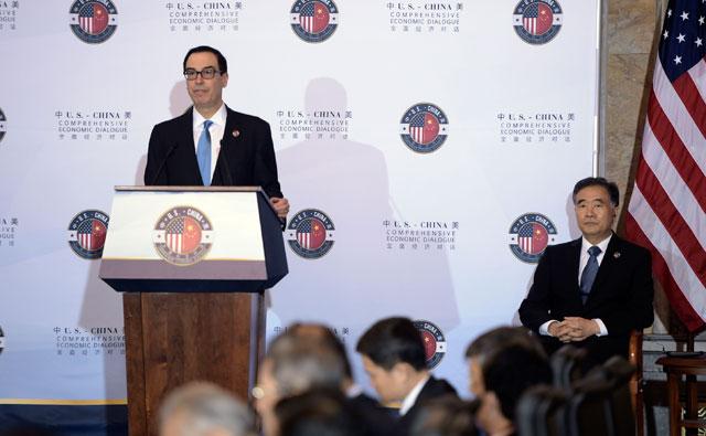 首轮中美全面经济对话:平衡中美贸易 美国也应更开放