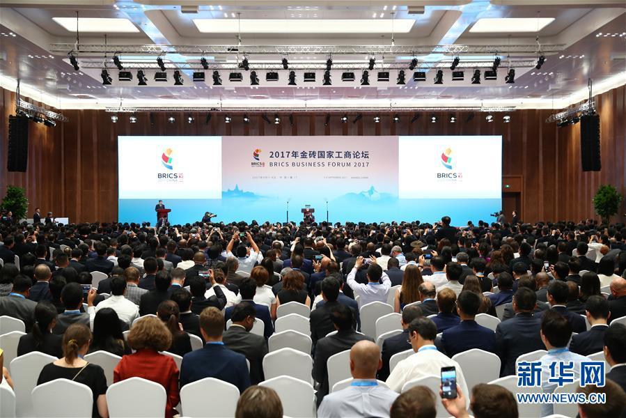 9月3日,2017年金砖国家工商论坛在福建省厦门市开幕。
