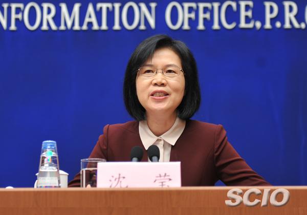 国务院国资委总会计师沈莹(元绍达 摄)