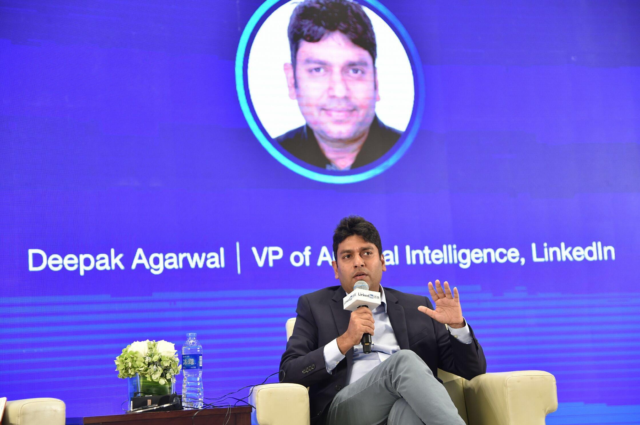 领英人工智能副总裁Deepak Agarwal