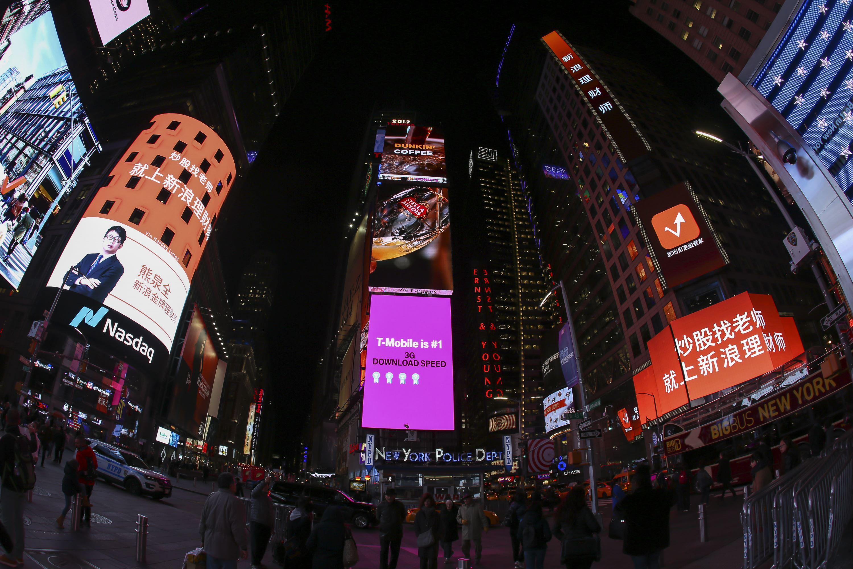 规划师协会牌子纽约时代广场-北京市理财规划师协会牌子