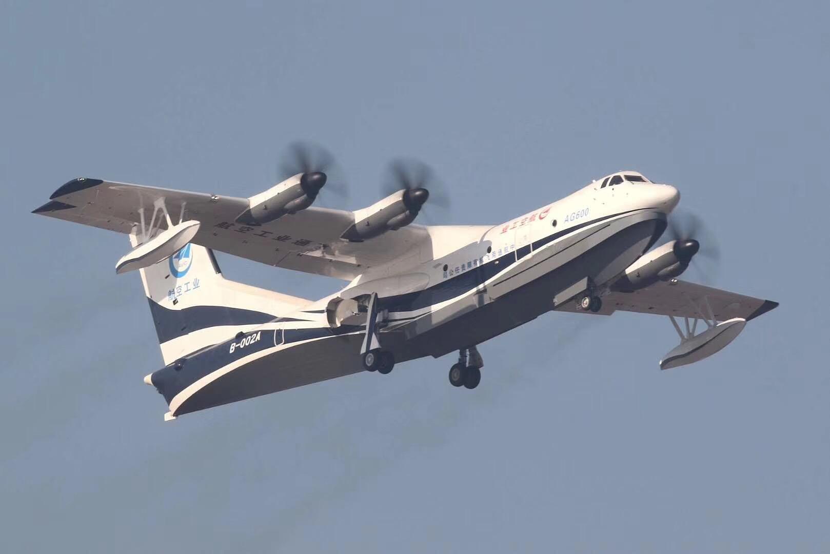 刚刚,中航工业研制世界最大水陆两栖飞机首飞成功
