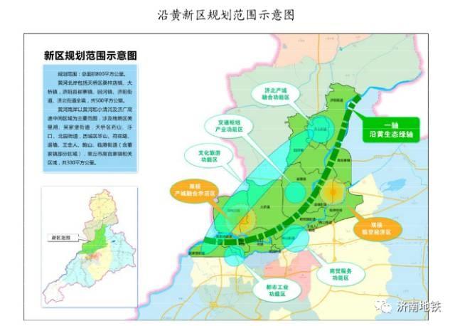 济南市主城区位于黄河南岸,呈东西狭长分布.