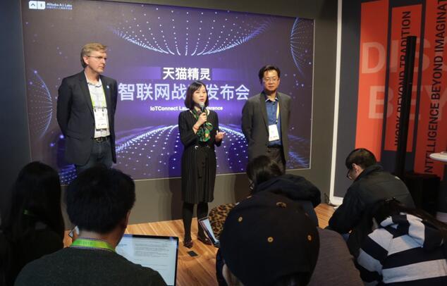蓝牙技术联盟、阿里巴巴人工智能实验室、联发科技共同发布IoTConnect智联网开放连接协议
