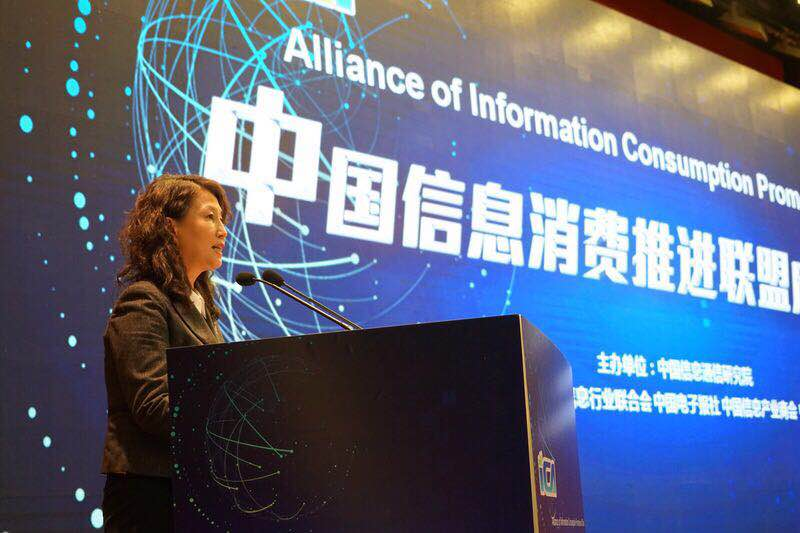 推动信息消费扩大升级,未来三年预计年均增长5000亿