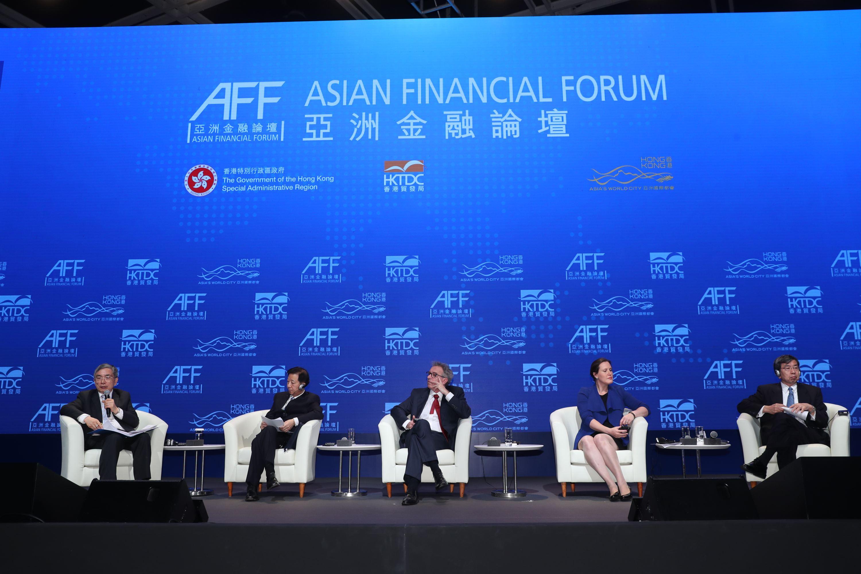 亚洲金融论坛聚焦增长与创新,规划新一年投资大计