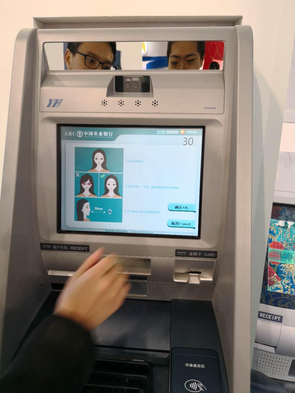 """银行新年加码移动金融 """"卡户分离""""趋势渐明"""