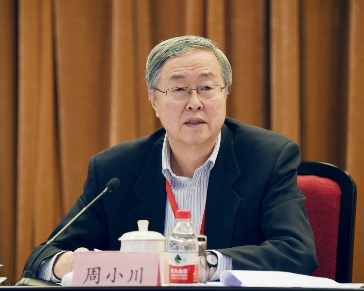 央行2018年工作会议:保持货币政策稳健中性 防范化解<a href=http://www.tzgcjie.com/jinrong/ target=_blank class=infotextkey>金融</a>风险