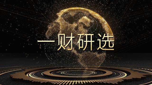 澳门国际赌博平台:一财研选 密切关注企业订单情况,这个行业望迎来超预期增长!