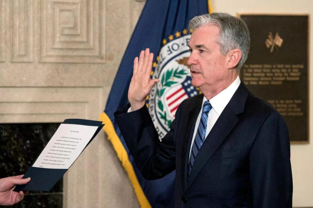 鲍威尔宣誓就职美联储主席,暗示渐进加息