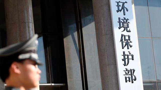 """江苏快三走势图电脑版:大部制改革""""胎动"""",食药环保领域呼声高"""