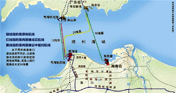 急速赛车彩票:雾锁琼州海峡凸显运力瓶颈,海南广东港航一体化提速