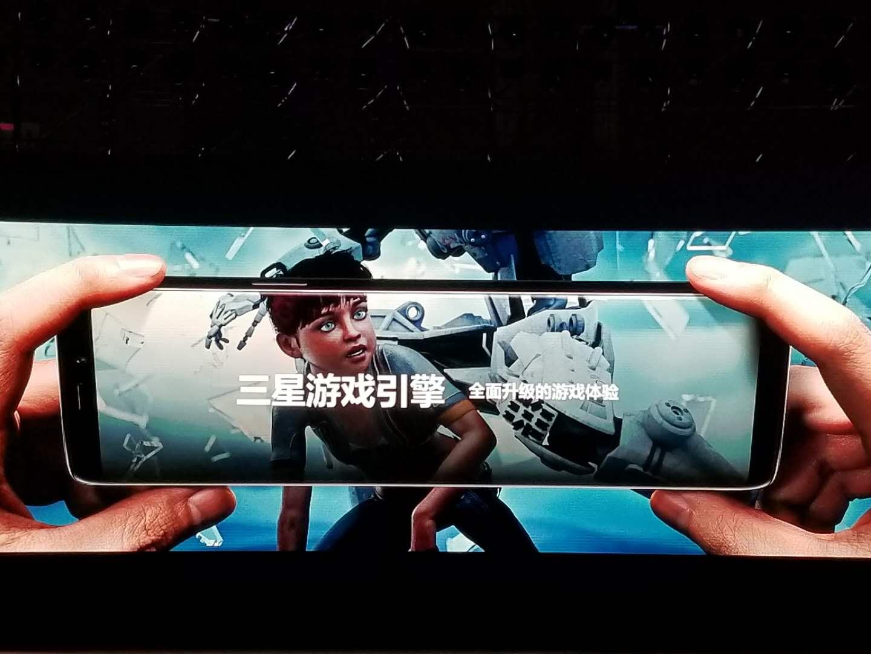 必赢彩票app:三星S9扩大本地生活服务,欲在中国市场与华为PK