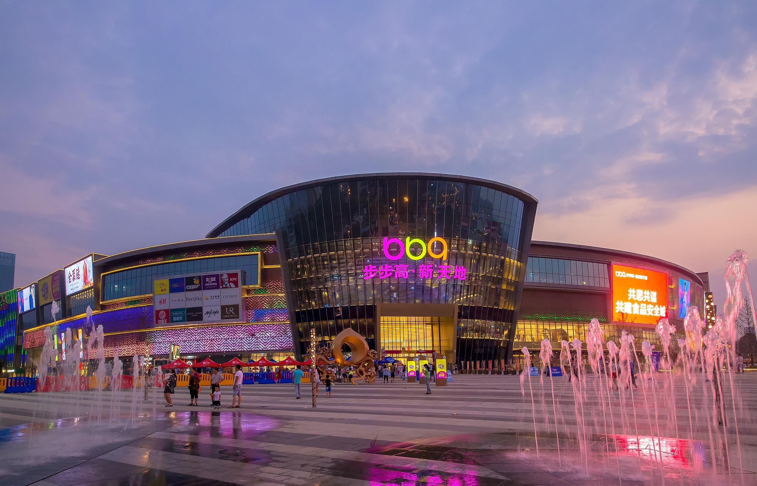 娱乐城线上赌博:零售界两会代表,这样看待新零售时代的电商与店商关系_|_两会之一事众议