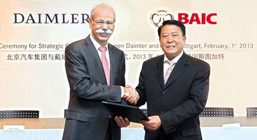发展电动出行 戴姆勒完成收购北汽新能源3.93%股份