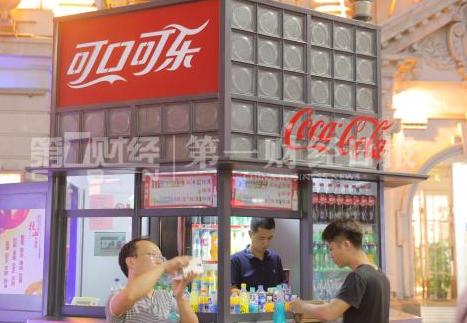 北京赛车PK10计划网:碳酸饮料风光不再_可口可乐要卖酒了_ _天天新语