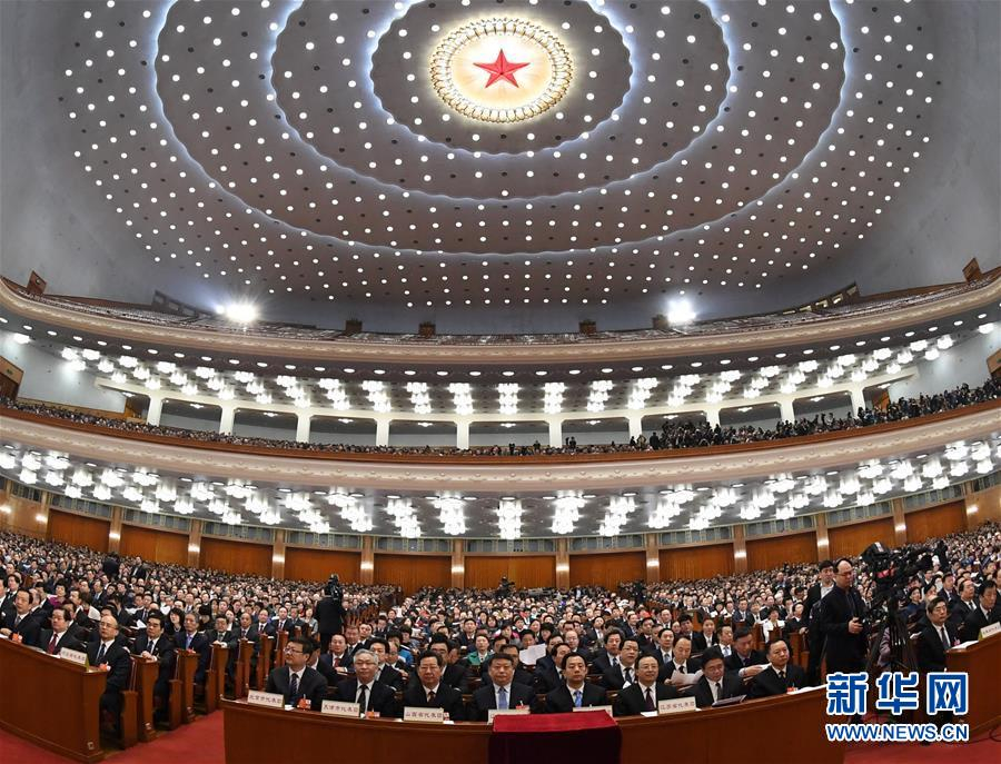 国务院设置组成部门26个 一些新组建重建、一些不再保留
