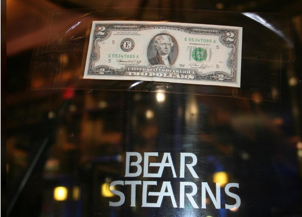 金融危机十年后,美国人仍未拾起对股市的信心