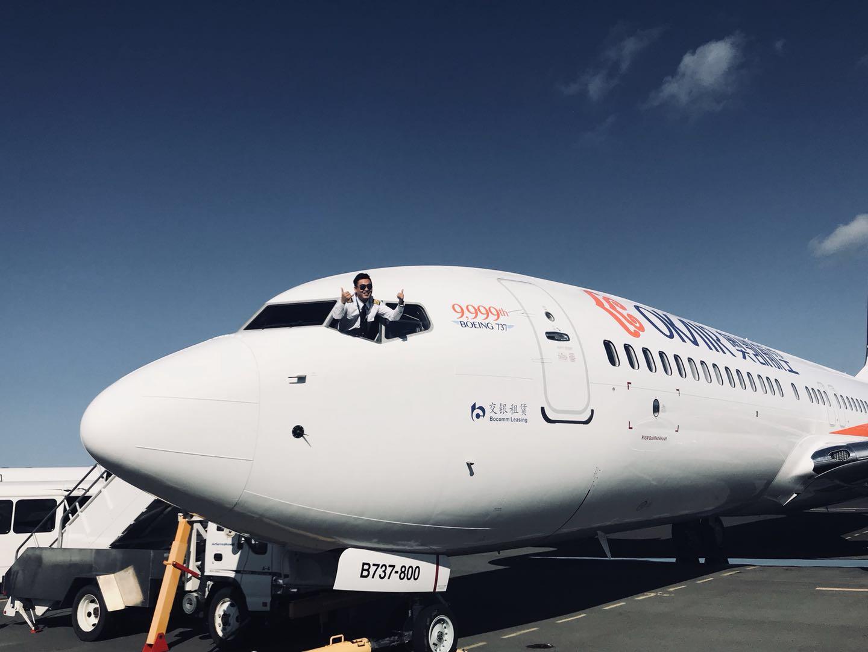 """四天四万里跳岛飞,全新波音737飞机是怎么""""买""""回来的"""