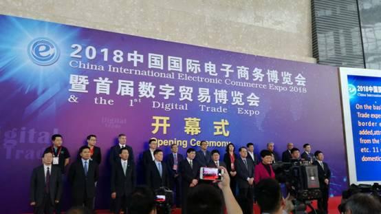 浙江数字贸易倏地发展,知名跨境电商集体亮相国际电商博览会
