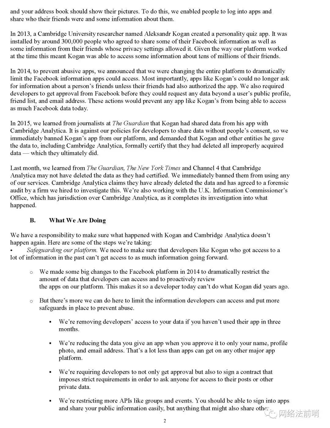 幸运飞艇是国家出的吗:扎克伯格:在阻止网络信息被滥用等方面做得不够(附证词全文)
