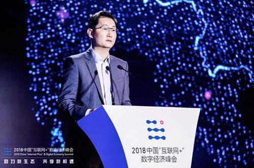 騰訊公司董事會主席兼首席執行官馬化騰