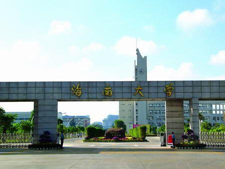 新闻 宏观  4月13日,庆祝海南建省办经济特区30周年大会举行.
