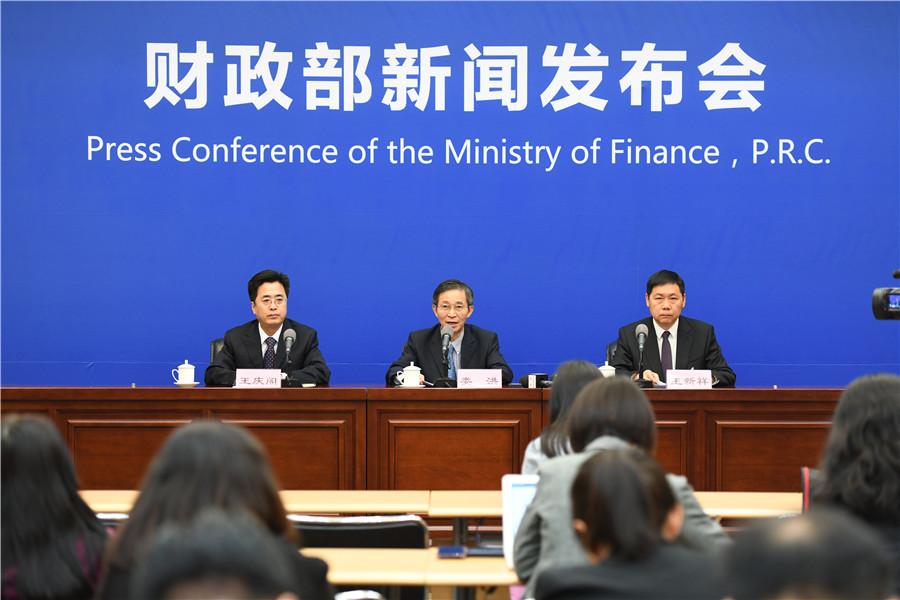 财政部答一财提问:减税降费力度大 财政减收效应将在5月后体现